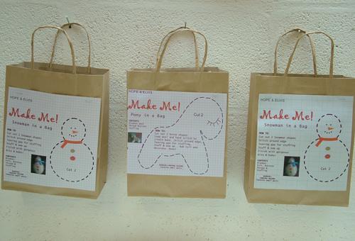 Make Me bags (500)
